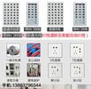 伊犁哈萨克手机充电柜订做/定做24玻璃门手机存放柜