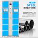 丹東冷軋鋼板更衣柜優質材料