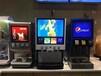 全自动冷饮机可乐机自助餐