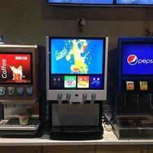 四阀可乐机碳酸饮料冷饮机价格