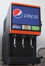 汉堡店冷饮机鸡排店可乐机可乐糖浆