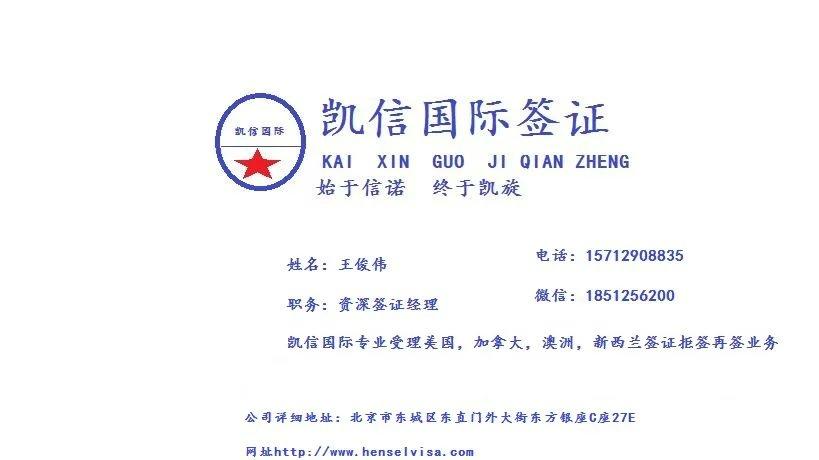 北京美国探亲访友旅游签证代办需要提供哪些材料