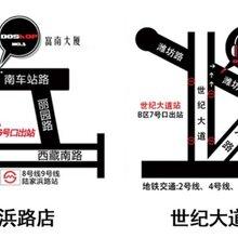 上海doshop怎么样上海doshop怎么样图片
