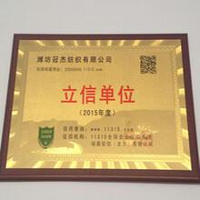 潍坊冠杰纺织专业生产涡流纺涤粘纱抗起球纱