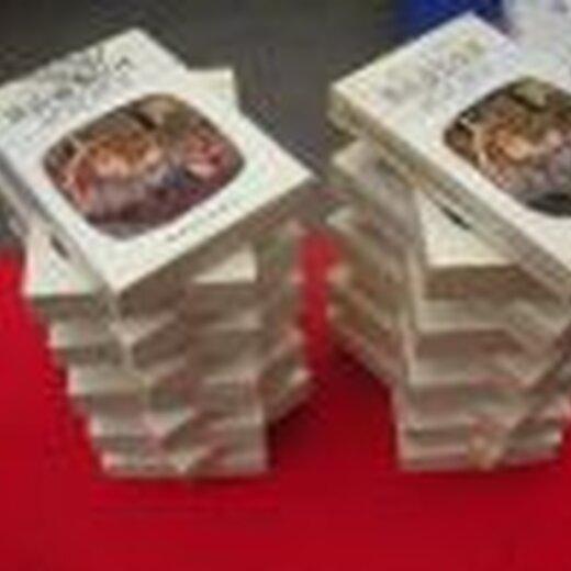 北京回收圖書回收價格實惠