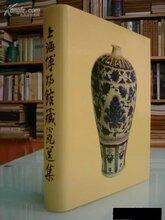 天津回收圖書回收量大從優圖片