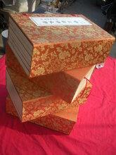 天津回收圖書回收價格實惠,版畫字畫郵票古董古書圖片