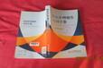 地方志回收北京二手書回收舊書回收北京舊書回收回收舊書