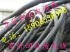 宁波市电缆线回收、慈溪市废旧电缆线回收价格,行情。