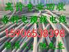 宁波废旧电缆回收/宁波二手电缆线回收、厂房电缆线回收
