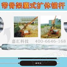 上海抗浮锚杆尺寸规格