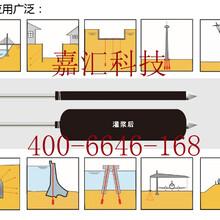葫芦岛承压型抗浮锚杆专利厂家