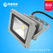 辉晴背包款LED投光灯户外照明工地照明广告牌射灯足瓦10W中厚款