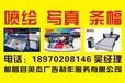 江西英杰广告设计制作服务有限公司喷绘写真条幅彩页招牌灯箱制作