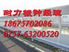 耐力板厂家直销广东优质耐力板厂家