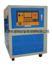 天津工业冷水机组防爆冷水机销售水冷工业冷水机