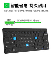 BOW航世手机平板通用无线蓝牙键盘图片