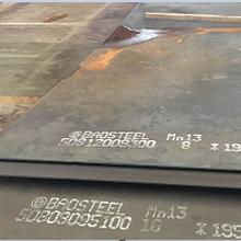 供应12Cr1MoV合金板单张零售足厚卷开平图片