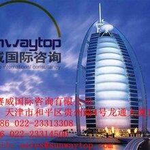 天津/河北注册香港英国马绍尔塞舌尔公司新加坡银行开户