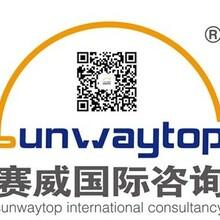 北京/河北如何做香港公司变更法定秘书找赛威