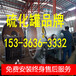 全自动节能环保硫化罐DN1540mm胶管硫化罐工期短
