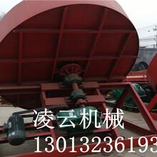 有机肥设备机械