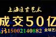 目前宣德青花瓷器市场什么价格,在哪里可以出售拍卖
