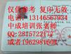 渭南施工员考试安全员报名质检员施工队长培训监理工程师网上查询
