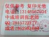 衢州物业管理从业资格证考试时间全国物业部门经理项目经理学习