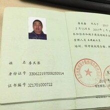 银川监理工程师考试施工队长物业项目经理网上招生可函授