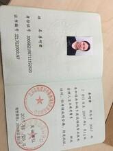 宁波物业管理证怎么报考物业项目经理施工队长团报优惠可函授