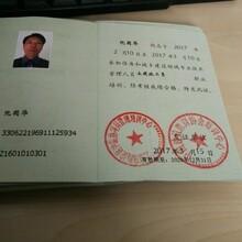 中卫物业经理人招生物业项目经理物业管理师网上招生
