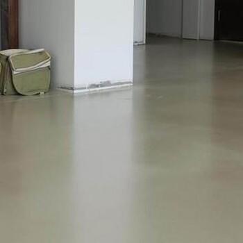 贵州自流平水泥