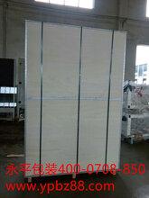 济南包装箱厂家定做钢带木箱实木托盘木箱出口托盘