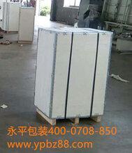 济南厂家供应各类免熏蒸木箱出口专用箱卡扣箱钢带箱图片