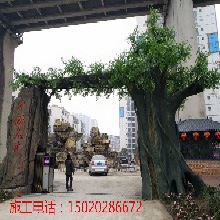 合肥假树大门定制合肥假树大门安装合肥假山假树制作合肥仿木栏杆安装图片