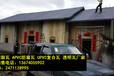 湖南屋面塑料瓦、合成树脂瓦批发、新农村防腐瓦厂家直销