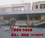 广州旧屋改造树脂瓦、塑料装饰瓦、工程琉璃瓦厂家批发