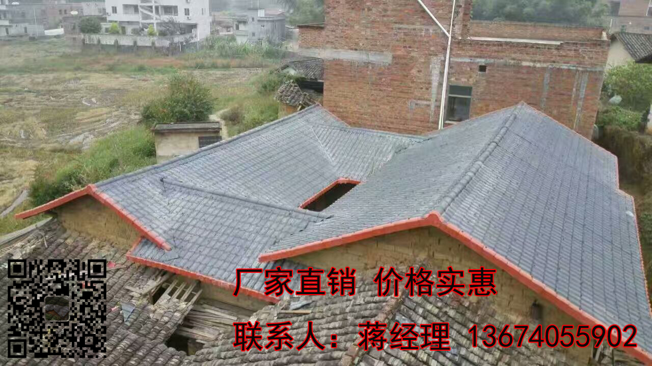 上海轻钢别墅合成树脂瓦,农村屋顶树脂瓦建设,市政装饰瓦