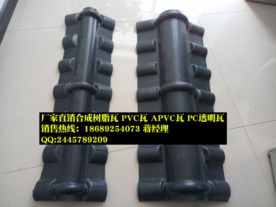 重庆渝北ASA树脂瓦批发、装饰仿古工程瓦、房顶塑料琉璃瓦