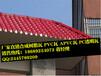 安徽仿古瓦价格、装饰合成树脂瓦、屋面塑料瓦、钢结构工程瓦