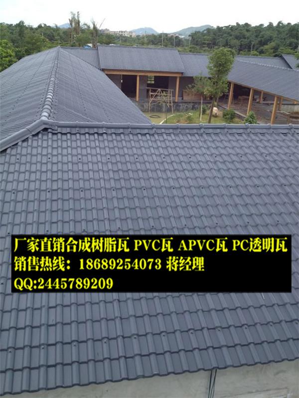 清远仿古装饰瓦,树脂屋顶瓦,平改坡塑料瓦,合成树脂瓦片价格