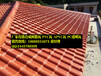 海南三亚屋面瓦、新型装饰瓦、仿古瓦价格、钢结构工程瓦