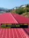 河南郑州树脂瓦、屋面装饰瓦、仿古塑料瓦、园林工程瓦价格