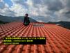 湖北黄冈塑料瓦、屋顶仿古瓦、ASA树脂瓦价格、装饰瓦厂家批发