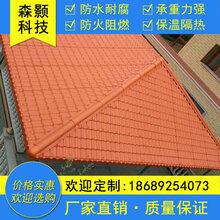 浙江厂房改造树脂瓦、asa树脂耐候瓦、新型别墅瓦材料、房顶仿古瓦图片