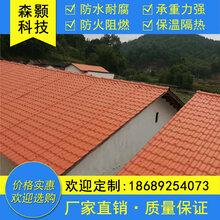 广州屋面整改树脂瓦,塑料仿古瓦,钢结构装饰瓦,树脂隔热瓦批发图片
