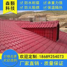 江苏园林景观树脂瓦,仿古装饰瓦,塑料隔热瓦,合成树脂瓦厂家图片
