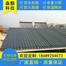 东莞塘厦树脂瓦、农村屋顶瓦价格、ASA树脂塑料瓦、优质树脂瓦厂家图片