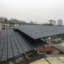 山西青灰色樹脂一體瓦、樹脂屋檐瓦、屋面瓦批發圖片